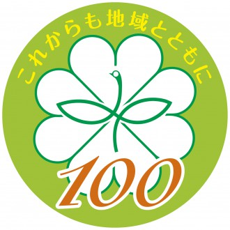 100_mark