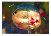 thumbnail of 7月風鈴