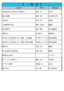 thumbnail of 7月PDF(修正)