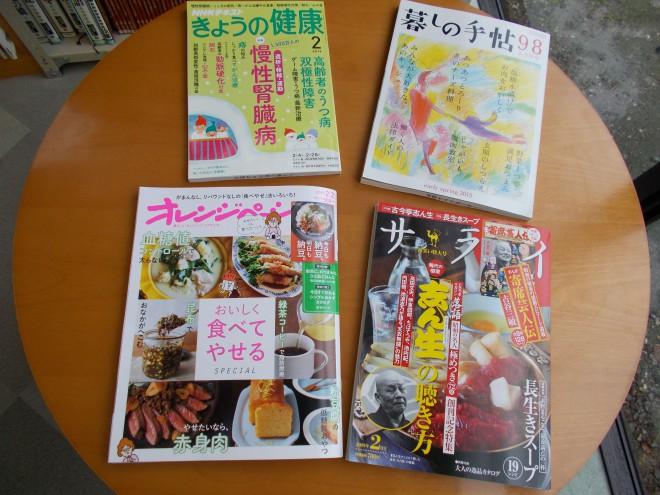 雑誌-min