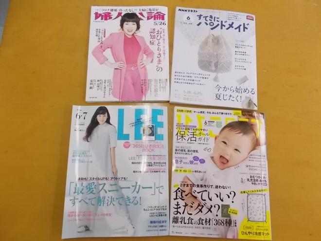 雑誌追加分