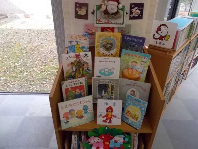 12月児童のテーマコーナー-min